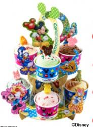 'ミッキー&フレンズ'アイスクリームパーティセット