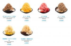 ICE MONSTERのかき氷