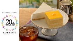 4層のレモンケーキ