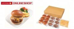 ロッテリア肉厚絶品チーズバーガー 6食入り。完成イメージ(左)、セット内容(右)