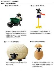 ひつじのショーンの」おもちゃ (C) and TM Aardman Animations Ltd 2015. (C)2015 Aardman & Studio Canal