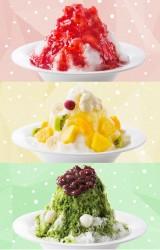 氷 いちご(上)、氷 パインフルーツ(中)、氷 宇治抹茶金時(下)