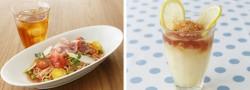 左から、彩りトマトとプロシュートの冷製パスタ、彩りトマトとプロシュートの冷製パスタ
