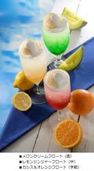 メロンクリームフロート(奥)、レモンジンジャーフロート(中央)、カシス&オレンジフロート(手前)