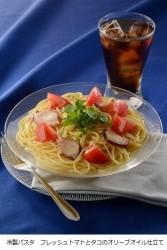 冷製パスタ フレッシュトマトとタコのオリーブオイル仕立て