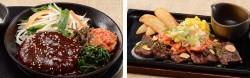 ビビンばーぐ(左)、ピリ辛キムチの牛焼肉(右)
