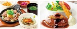 柔らかビーフグリルとフォアグラ丼のごちそう和膳(左)、フレンチフォアグラハンバーグ&海老フライ バルサミコソース(右)