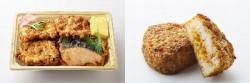 いがめんち弁当(左)、青森味噌カレー牛乳焼おにぎり(右)