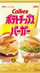 ポテトチップスバーガー