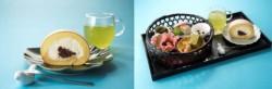 堂島あずきロール&日本茶セット(左)、紬セット(右)