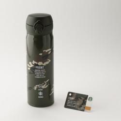 左から、ハンディーステンレスボトルカモフラ(500ml)、ミニ スターバックス カード カモフラ