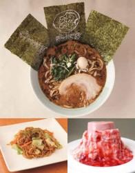 黒胡椒味噌ラーメン(上)、湘南BEACH TERRACE焼きそば(左下)、北海道いちご(右下)