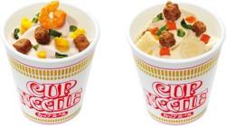 カップヌードル ソフトクリーム(左)、カップヌードル カレー ソフトクリーム(右)