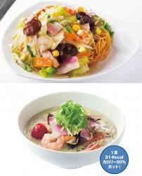 減塩・長崎皿うどん(上)、海藻めんと豆乳のヘルシーちゃんぽん(下)
