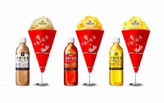 午後の紅茶 kakigōri produced by yeloで販売する3つのかき氷。左から、ミルクティー×ピーチ、ストレートティー×マンゴー、レモンティー×オレンジハニー