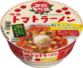 明星  太陽のトマト麺 トマトラーメン