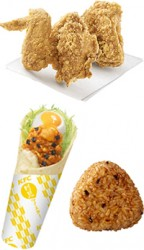 焼きフライドチキン(上)、月見ツイスター(左下)、五穀入り焼きおにぎり(右下)※写真はイメージ