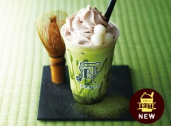 白玉とあずきクリームの宇治抹茶フルーテ