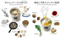 きのことチーズのOKAYU、豚肉と半熟卵のタイ風粥
