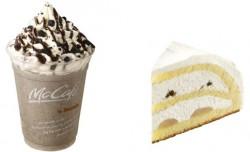 クッキー&クリームフラッペ(左)、ミルクケーキ(バナナ風味)(右)