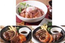 アンガス牛のローストビーフ丼~ひつまぶし風(上)、ニュージーランド産ラムチョップのミックスグリル~胡椒ソース(下段左)、牛ロースカットステーキのミックスグリル~胡椒ソース(下段右)