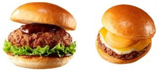 松坂牛ハンバーガー(左)、濃厚6種チーズの絶品チーズバーガー(右)