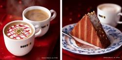 カフェ・ショコラ フランボワーズとカフェ・ショコラ(左)、ルーフチョコレート(右)