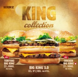 KING COLLECTION(キング コレクション)