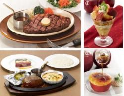 ロイヤルアンガスサーロインステーキ(上段左)、林檎とパイのパルフェ~ラムレーズンカラメルソースとマスカルポーネで~(上段右)、ハンバーグ&紅ずわい蟹のパスタグラタン(下段左)、林檎のブリュレ~ラム酒香るカラメルソースで~(下段右)