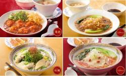天然海老と熟成豆板醤のチリソース(左上)、フカヒレあんかけご飯(右上)、広島産牡蠣と九条ネギの白湯ラーメン(左下)、フカヒレ酸辣湯麺(右下)