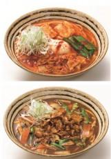 赤浅間うどん(上)、豚肉と野菜の豆鼓スープうどん(下)