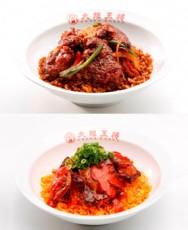 絶品厚切り肉盛り黒炒飯(上)、絶品厚切り肉盛り赤炒飯(下)
