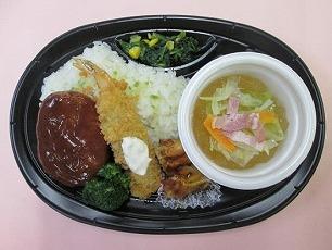 洋食定食(コンソメスープ付き)