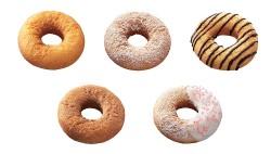 上段左から、フィナンシェドーナツ プレーン、シュガー、チョコ。下段左から、シナモン、ホワイト