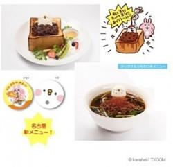 名古屋初出しオリジナルメニュー。小倉トーストのおふとんでスヤスヤ、スヤリ(上)、台湾ラーメン「辛旨うちわ付き」(下)