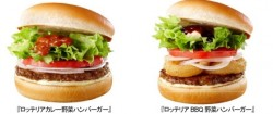 「ロッテリア野菜ハンバーガー」シリーズの新作「ロッテリアカレー野菜ハンバーガー(左)」と「ロッテリアBBQ野菜ハンバーガー(右)」