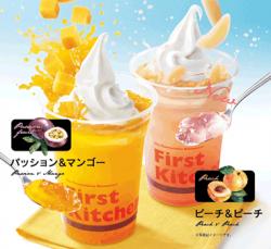 ぷるぷる食感のフルーツゼリーとソフトクリームの饗宴! 新食感ドリンク「ゼリーフロート」