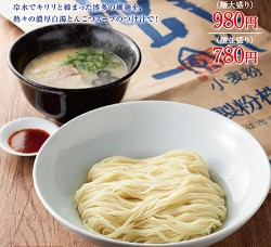 冷たい麺を熱々の豚骨スープにつけて食べる「博多細つけ麺」