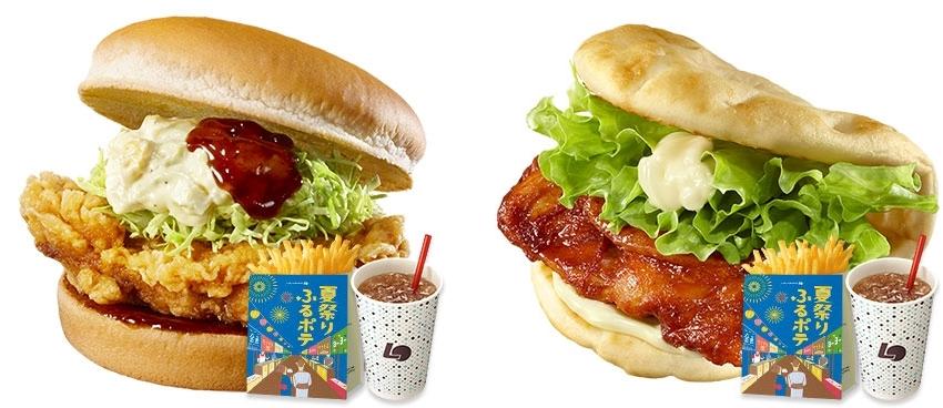 期間限定で新登場した「若鶏のチキン南蛮タルタルバーガー」(左)、「タンドリーチキンナンサンド」(右)