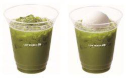 宇治抹茶を使ったアイスドリンク「宇治抹茶ドリンク」(左)、「宇治抹茶フロート」(右)