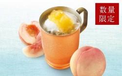 歴代フルーツ系ミルク珈琲として不動の人気を誇る「白桃ミルク珈琲」