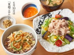 夏越ごはんと彩野菜の豚しゃぶ定食