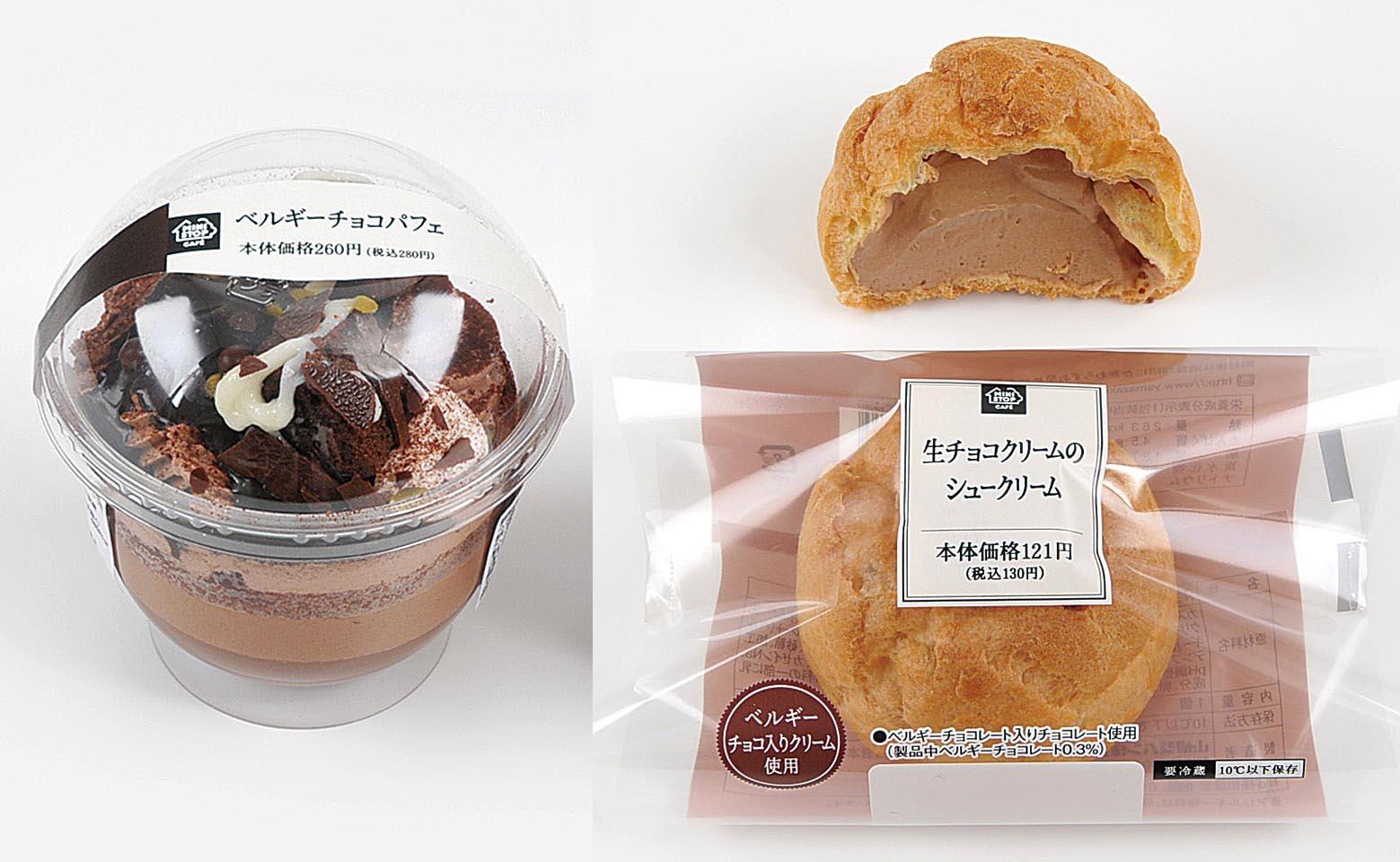 ベルギーチョコパフェ(左)、生チョコクリームのシュークリーム(右)