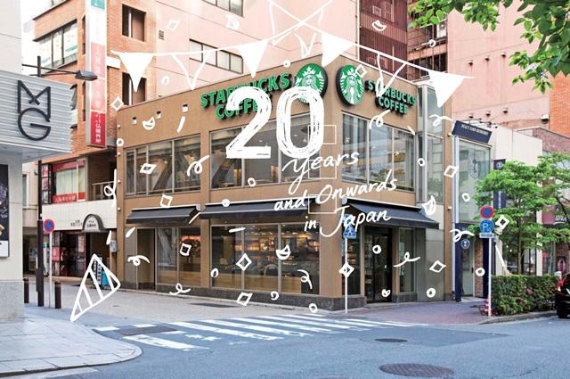 20周年記念で銀座松屋通り店が変身する