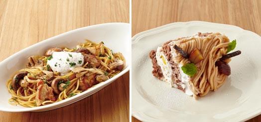 季節のパスタ「きのことローストチキンのソイソースパスタ」(左)、秋定番の季節のショートケーキ「モンブラン」(右)