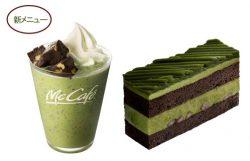 抹茶チョコレートブラウニーフラッペ(左)、抹茶ケーキ(右)