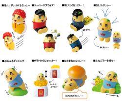 ハッピーセットにふなっしーが初登場。動く8種類のおもちゃ