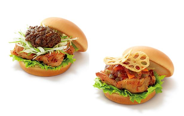 岩手の「じゃじゃ味噌チキンバーガー シャキシャキねぎのせ」(左)、徳島の「パリパリれんこんチキンバーガー 甘辛だれ」(右)