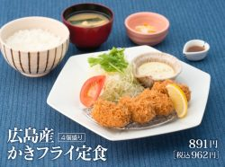 この時期定番の「広島産かきフライ定食」