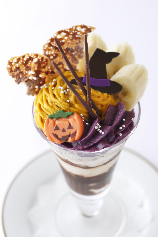 """ハロウィンカラーの「チョコレートパフェ""""ハロウィンスタイル""""」"""